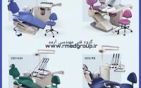 یونیت دندانپزشکی پارس دنتال